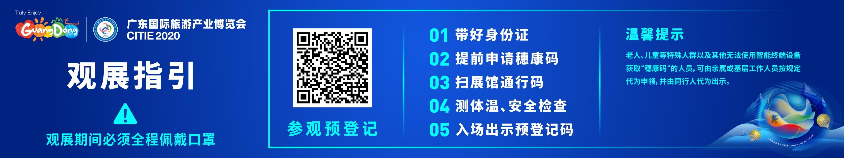 微信图片_20200817063714.jpg